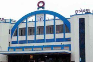 Hotels near Railway station in Vadodara